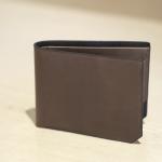 Ulga od podatku – portfelowi lżej